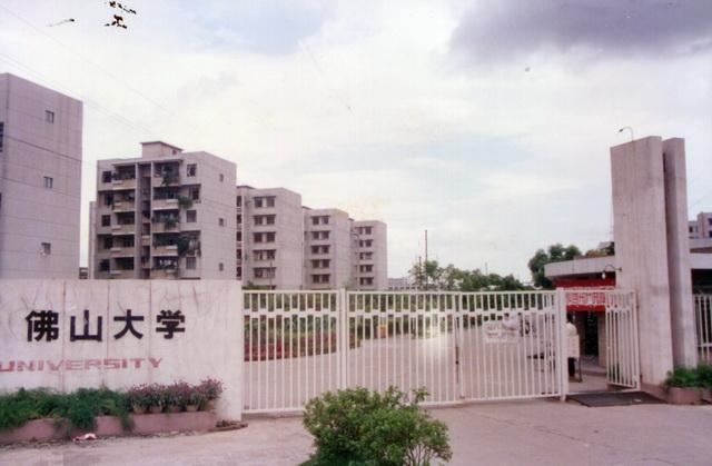 昔日校园(二)